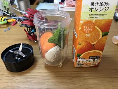 野菜ジュース・・・。