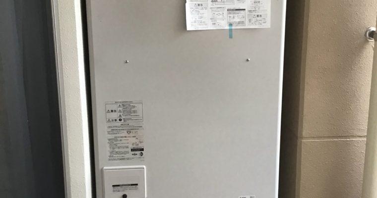 【施工事例】電気温水器
