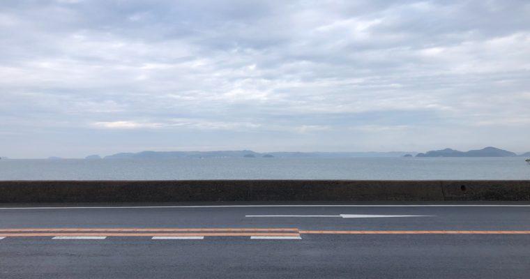 【ブログ】松浦市